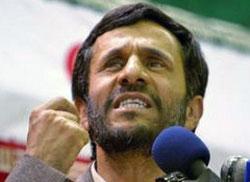 [5_presidente_iran_puno]