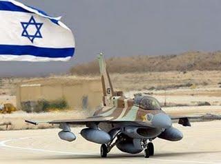 Ataque vs Israel